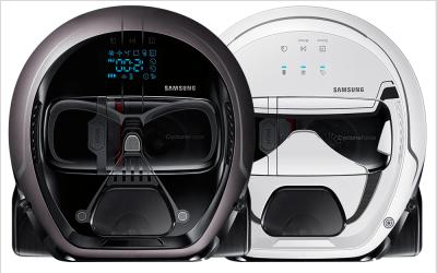 Samsung Powerbot, limpian tu imperio